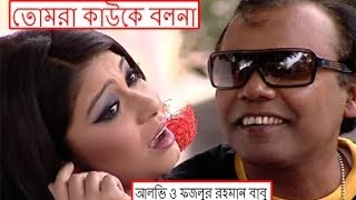 Bangla film song - Eito prothom ekti meye.wmv