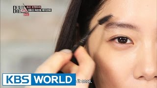 Beauty Bible 2014 F/W - How to have an 'S' line and beautiful eyelashes, part 1