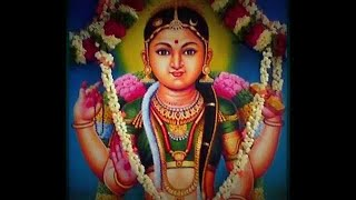 Kamakshi Virutham