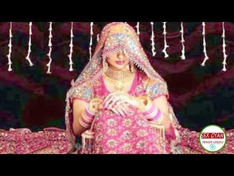 Xxx Mp4 सुहागरात कैसे बनाये First Wedding Night Tips How To Celebrate Honeymoon Hindi 3gp Sex