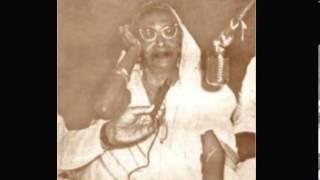 Angur Bala...  Lost Voice