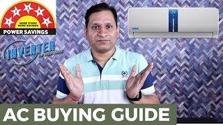 AC Buying Guide 2019   Iss Garmi Kaisa AC Lena Hoga Behtar