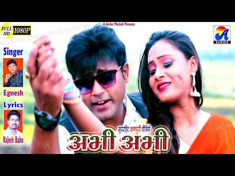 Xxx Mp4 ❤️ABHI ABHI❤️│New Nagpuri Video 018│Singer Ignesh Kumar│Bunty Singh Komal Ghosh│Lyrics Rajesh Babu 3gp Sex