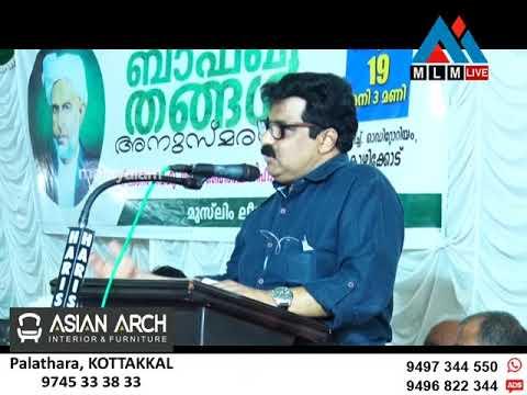 Xxx Mp4 DR MK മുനീർ സയ്യിദ് അബ്ദുറഹിമാൻ ബാഫഖി തങ്ങൾ അനുസ്മരണം 3gp Sex
