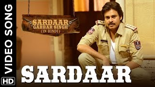 Sardaar | Hindi Video Song | Sardaar Gabbar Singh | Devi Sri Prasad | Benny Dayal | Pawan Kalyan