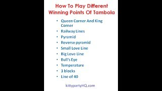How To Play Tambola In Different Ways-Tambola part II कैसे खेलें तम्बोला इन हिंदी