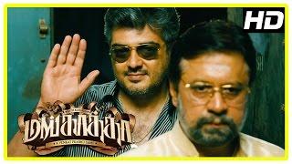 Ajith Theatre Mass Scene | Mankatha Tamil Movie | Trisha | Jayaprakash | Vaibhav | Venkat Prabhu