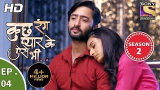 Kuch Rang Pyar Ke Aise Bhi - कुछ रंग प्यार के ऐसे भी - Ep 04 - 28th September, 2017