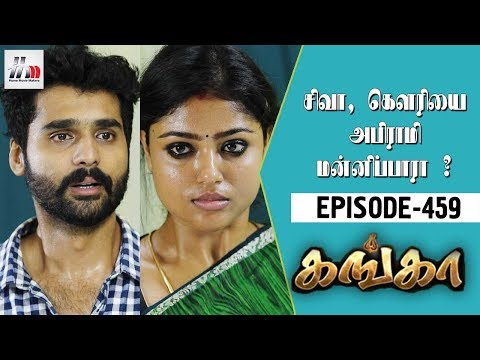 Xxx Mp4 Ganga Tamil Serial Episode 459 02 July 2018 Ganga Latest Serial Home Movie Makers 3gp Sex