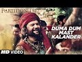 Duma Dum Mast Kalander Video Song Partition 1947 Huma Qureshi Om Puri mp3