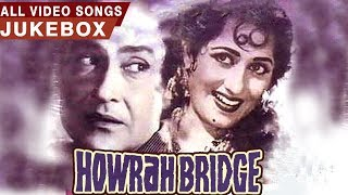 Howrah Bridge (1958) - All Video Songs Jukebox - Madhubala | Ashok Kumar