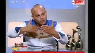 """""""الحدث اليوم"""" وحوار خاص مع عمرو عمار حول خطاب السيسي والاوضاع الاقتصادية في مصر"""