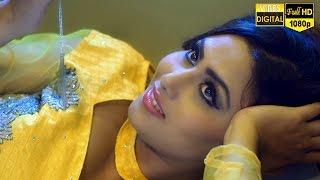 Aakash Uhi Dharti Uhi - Banika Pradhan | New Nepali Adhunik Song 2016