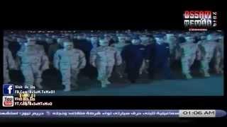 سيف الله مجدى   إبن الشهيد   الاغنية كاملة     Seif allah Magdy   Ebn El Shahed  كليب مؤثر جداً