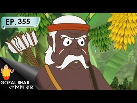 Xxx Mp4 Gopal Bhar Bangla গোপাল ভার Bengali Episode 355 Heera Abhijan 22nd January 2017 3gp Sex
