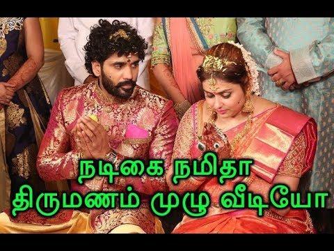 Xxx Mp4 Namitha Marriage நமிதா திடீர் திருமணம் Raiza Announces Namitha S Marriage Namitha Wedding 3gp Sex