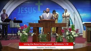 Living The Resurrected Power - John Titus