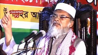 নাউযুবিল্লাহ | সমকামীতার ভয়াবহ পরিণতি | Dr Afm Khalid Hussain | New Bangla Waz Mahfil 2017