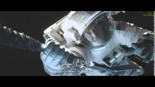 أروع مشهد من فيلم الجاذبية