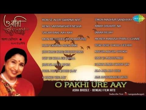O Pakhi Ure Aay |  Bengali Film Songs Audio Jukebox | Asha Bhosle Bengali Songs