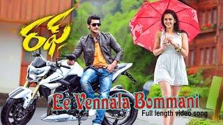 Ee Vennala Bomma Full Video | Rough | Aadi |  Rakul Preet Singh | Manisharma
