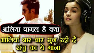 Sanju : Alia Bhatt