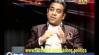 Onno Dristi_ ATN Bangla_ 28-11-2014 (Full Talk Show)