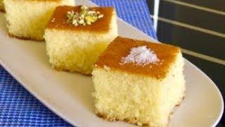 Semolina Cake - Basbousa - Easy Rava Cake Recipe