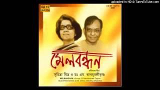 আগুনের পরশমণি/Aguner Parash Moni - Suchitra Mitra n Dr. Balmurlikrishna