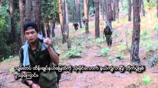 RFA Shan Language TV Program, January 2nd Week - YouTube.mp4