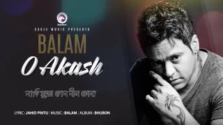 ও আকাশ তুমি_ BALAM  new song   Lyric Video   2016