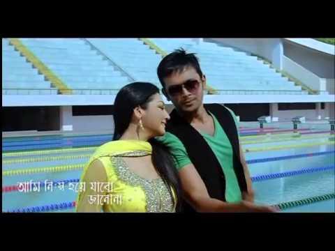 ami nissa hoa jabo janona,bd romantic video song,bd letwst movie song,bd hot song