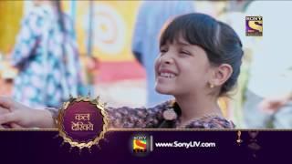 Kuch Rang Pyar Ke Aise Bhi - कुछ रंग प्यार के ऐसे भी - Episode 260 - Coming Up Next