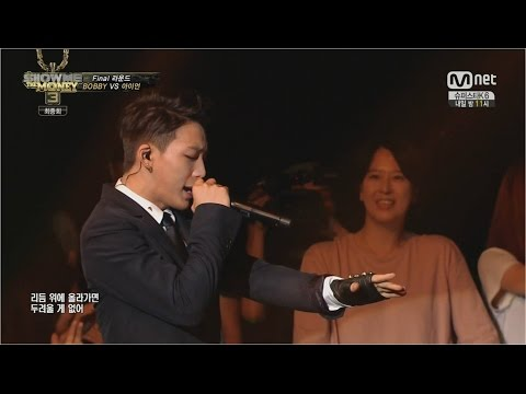 Download BOBBY – '가드올리고 BOUNCE' 0904 Mnet SHOW ME THE MONEY 3