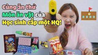 Cùng ăn thử món ăn vặt của HỌC SINH CẤP MỘT HQ! - 추억의 불량식품 먹방!