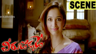 Ajith Comedy With Tamannah - Love Scene - Veerudokkade Movie Scenes