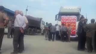 Nochahr - grève générale des chauffeurs routiers en Iran le 22 mai