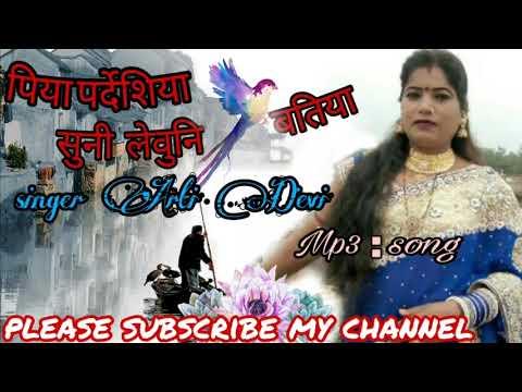 Xxx Mp4 Piya Pardesiya New Karma Song Singer Arti Devi 3gp Sex