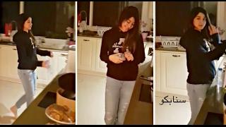شاهد مقلب لجين عمران على شقيقتها اسيل في المطبخ