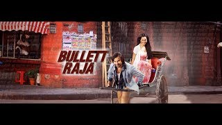 Bullet Raja Full Movie 2018!? Saif Ali Khan New movie 2018