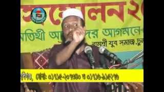 MAULANA SHIRAJUL ISLAM MIRPURI PART 01  About Pordar Bidan_2012