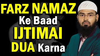 Farz Namaz Ke Baad Imam Ke Sath Ijtimae Dua Karna Kya Sunnat Se Sabit Hai by Adv. Faiz Syed