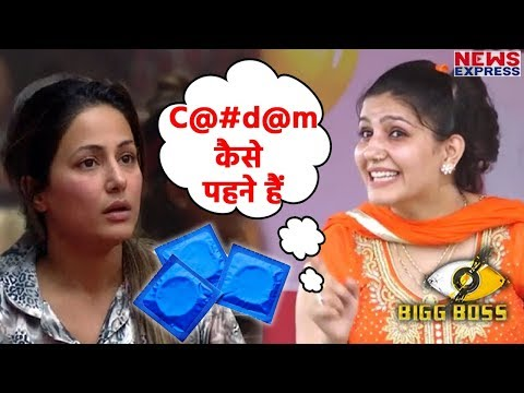 Xxx Mp4 BIGG BOSS 11 Sapna Choudhary ने Hina Khan से की Dirty Talk कहां CONDOM कैसे पहने हैं 3gp Sex