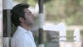 Ekhono Ami   Full song with lyrics HD   YouTube