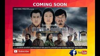 Bhutanese Movie HINGTAM BANGZOE || film by Karma Jerry II Teaser Video || HD