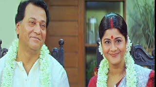 Download Aamader Sansar Sukhete Bengali Song | Agneepath | Kumar Sanu, Kavita Krishnamurthy 3Gp Mp4