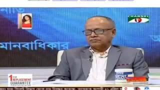 তৃতীয় মাত্রা - Bangla Talk Show Episode-5003 (16 April 2017)