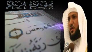 سورة مريم - القارئ الشيخ ماهر المعيقلي - Quran