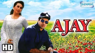 Ajay (1996)(HD) Hindi Full Movie in 15mins - Sunny Deol   Karisma Kapoor   Suresh Oberoi - Hit Movie