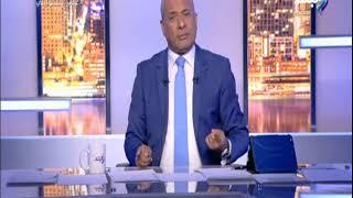 على مسئوليتى - أحمد موسي : تميم أهان منتخب قطر وداس عليه بأقدامه